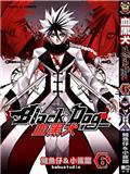 血黑犬漫画