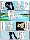 神岛开启漫画