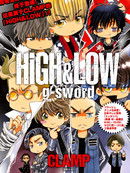 HiGH&LOW g-sword漫画