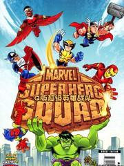 Q版超级英雄